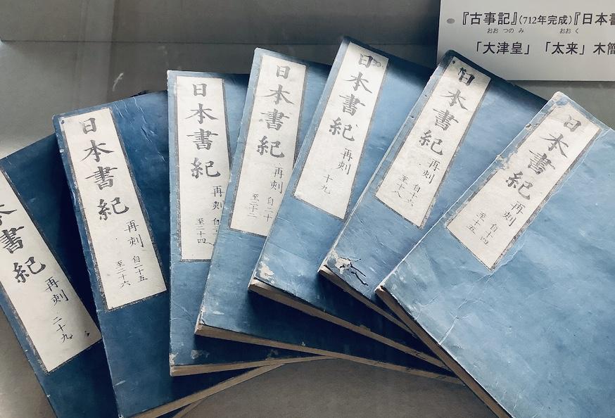文字印刷の日本史(二)