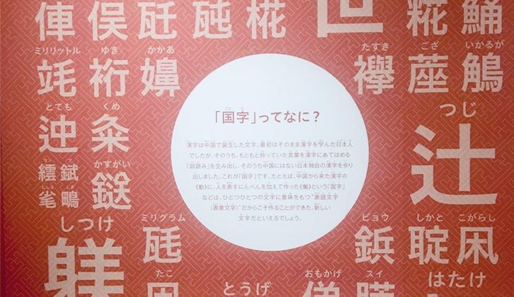 文字印刷の日本史(一)