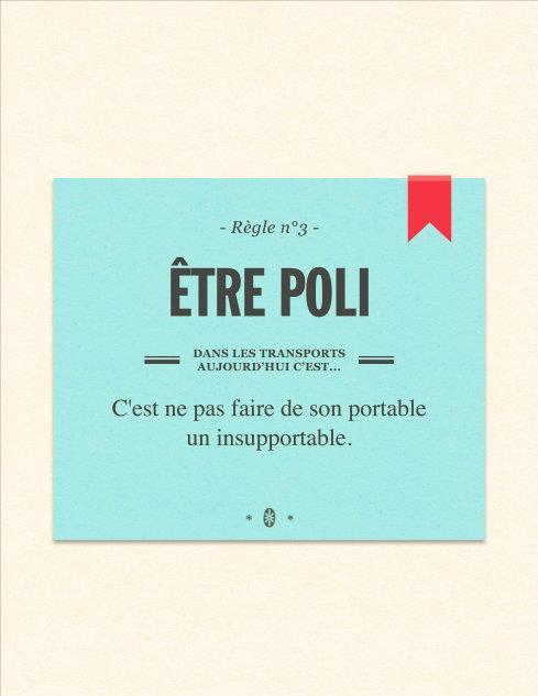 畅游巴黎需知:12条地铁文明守则