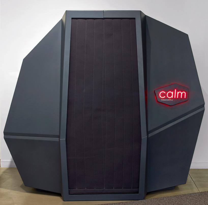 "HAWORTH calmspace 办公室的""午休胶囊"""