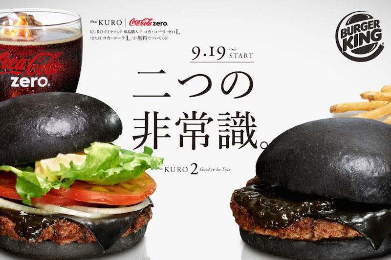 Burger King黑芝士汉堡 你敢吃吗?