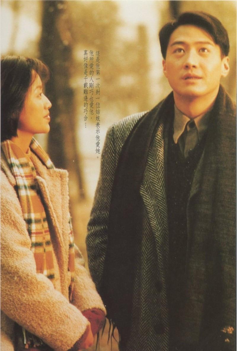 许鞍华《半生缘》: 张爱玲的爱情那么凄苦