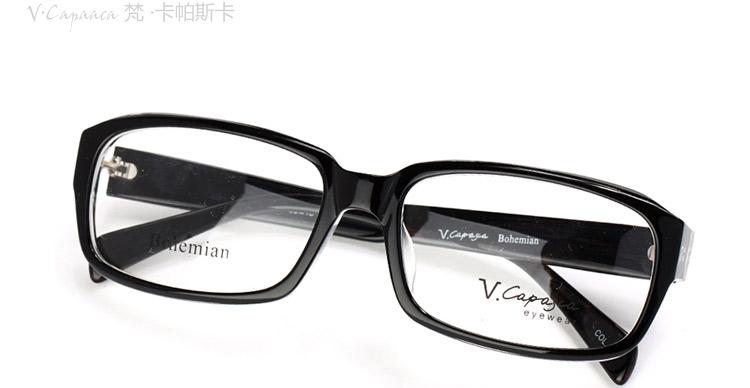 性感大叔魅力指南:黑框眼镜篇