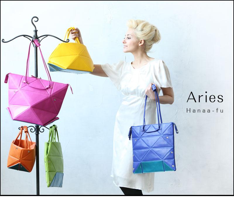 能做七种变化的包包:Hanaa-fu Aries