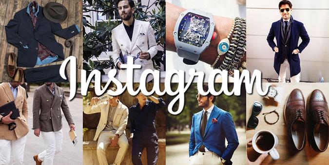 有范儿!十大最热门时尚型男Instagram帐号