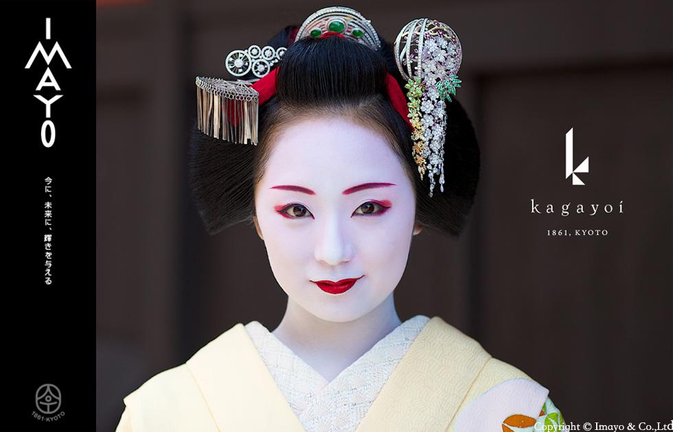 从东京国际珠宝展览看日本珠宝设计